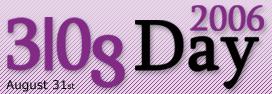 BlogDay 2006