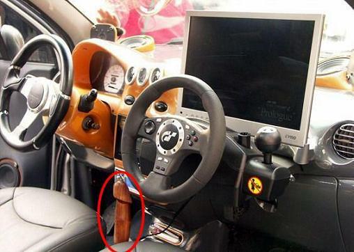 coche automático