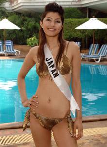 Miss Japón - Yukari Kusuya