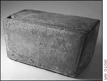 Hallan inscripción en urna que podría ser la primera mención de Jesús