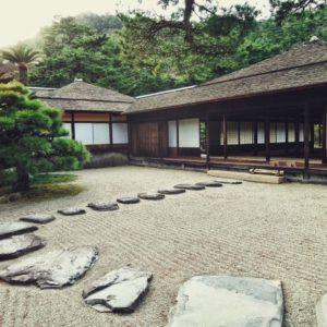 Nuevo Hospital Japonés ''Aki Temato''