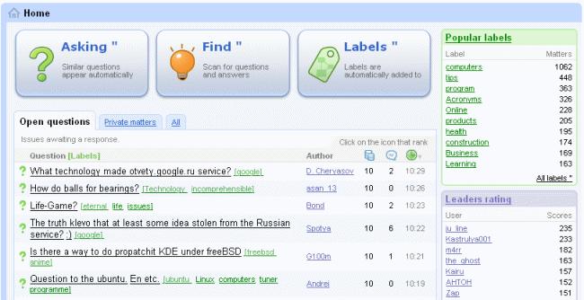 Google Respuestas desde Rusia