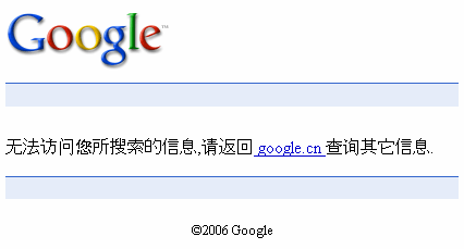 Google China censura Carrefour