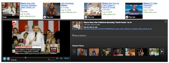 Yahoo! Vídeo muestra los vídeos en el propio sitio de resultados